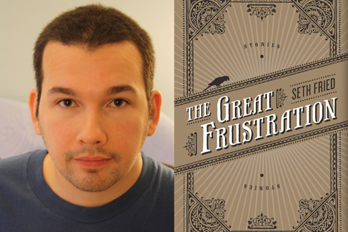 """The Great Frustration"" by Seth Fried"