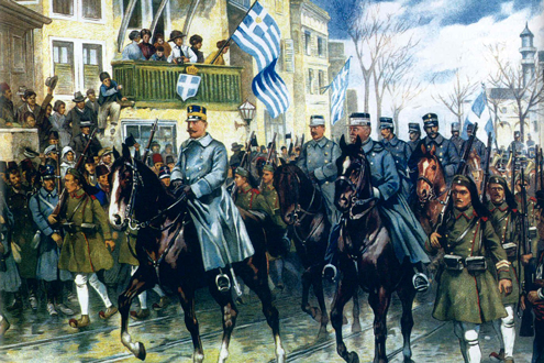 Conference to discuss Greece, Balkan Wars, liberation of Macedonia