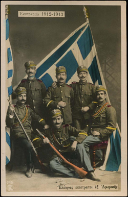 Greek-American volunteers in the Balkan Wars