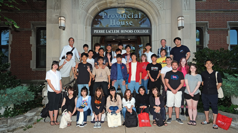 UMSL welcomes Japanese students from Chuo University during three-week summer program
